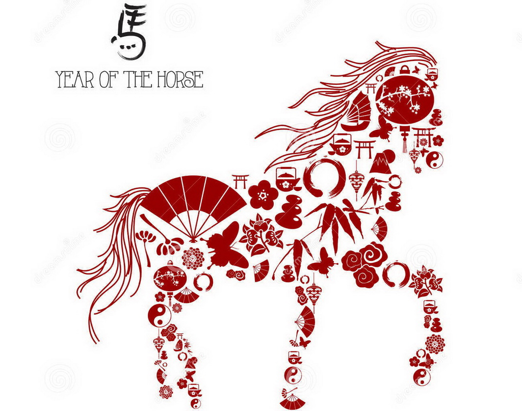 Chinese New Year - Year of the Horse - 2014