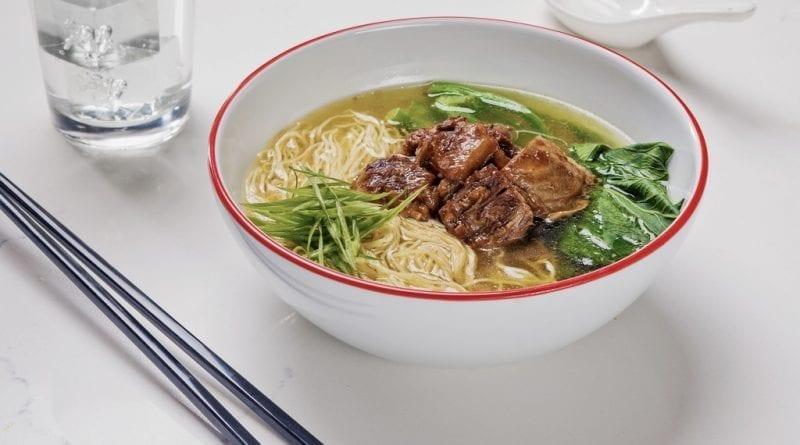 Strat Cafe & Wok - Beef Brisket Noodle Soup